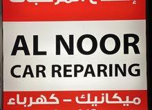 الاصلاح جميع انواع السيارات ام الرمول دبي