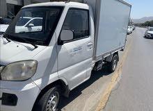 شاحنة فريك ثلاجة 2015