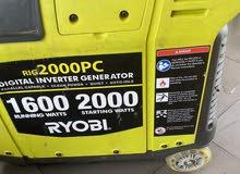 مولد كهرباء 2000 واط للبر والتخييم من استراليا