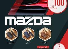 Mazda Cars Key Covers غطاء مفتاح سيارة مازدا