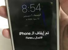 فتح الموبايل المعلق علي جملة (تم ايقاف الايفون