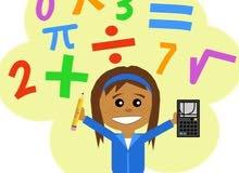 استاذ رياضيات بخبره طويله في التدريس الخصوصي
