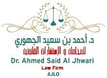 محامي متميز