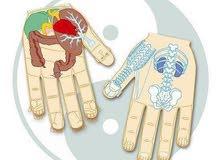 علاجات بتقنيات الطب التكميلي