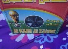 2 مروحه غساله مصريه