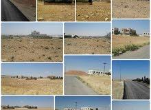 أرض للبيع ابو دبوس خلف جامعة الاسراء قرب شارع عمان التنموي