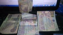 4 عملات ورقة نصف دينار قديمة