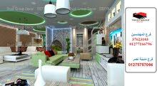 تصميم ديكور شقة التجمع
