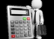 اعتماد قوائم مالية - زكاة و ضريبة ميزانيات