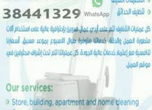 alwadaei_cleaning
