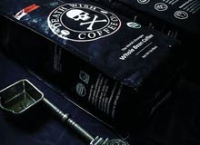 قهوة تمني الموت death wish coffee