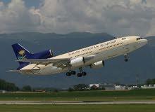 حجوزات طيران وفنادق