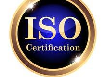للحصول على شهادات الآيزو العالمية ISO