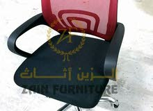 office chair available