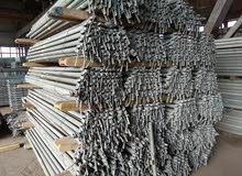 2000 متر مربع من سقالة رنغ لوك '' Ring-Lock Scaffolding 2000 m² ready for Shipping