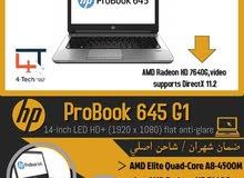 HP Probook 645 من افضل اللابات الاستيراد slim خفيف الوزن