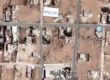 قطعة ارض للبيع مساحتها 888.530 متر مربع