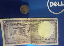 عملات نادرة 1 سنت دولار و1 ريال سعودى