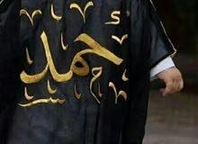 لبس للعيد