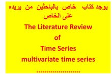 The Literature Review  of Time Series