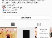حساب لتصميم فلاتر ودعوات اكترونيه وتسجيل في طاقات ونظام نور وحافز