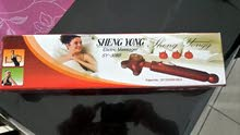 Electric Massager in Good condition for Sale