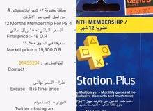 عضوية 12 شهر للبلايستيشن 4 - سلطنة عمان