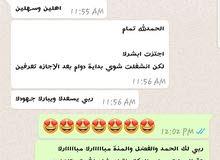 معلمة لغة انجليزية في الرياض
