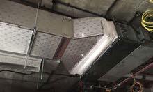 HVAC Maintenance, AC Service and Repair, AC Units Installation, AC Annual Maintenance
