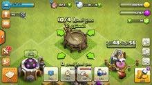 لعبة clash of clans للبيع باعلي سعر حوش مستوي  ستة6  كيف ماموضح بالصورة