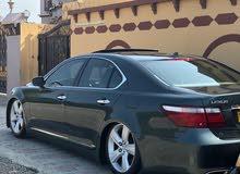 Gasoline Fuel/Power   Lexus LS 2007