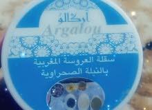 منتجات أم سارة المغربية خلطات كريمات وزيوت