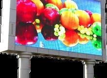 شاشات عرض تلفزيوني بكافة الاحجام