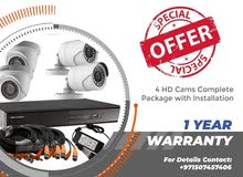 CCTV System Complete Package on Discount