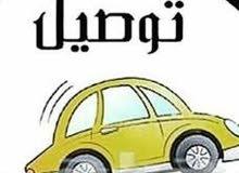 مطلوب سائقة من تاجوراء توصيل الى جامعة طرابلس