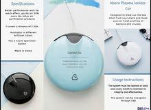 أجهزة تنقية الهواء ضد الفيروسات للكبار والأطفال