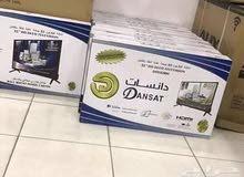 شاشات دانسات السعودية الاصلية