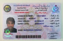 i want jop in Oman i have licence