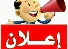 محل للايجار في الصابري ع الرئيس شارع عيادة