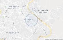 47c0f62caa48c شقق للايجار في جبل النصر عمان  افضل المناطق والاسعار   شقة للايجار