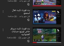 السلام عليكم هذي قناتي على اليوتيوب اتمنى انكم تشتركون والي يشترك يكتب