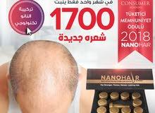 زيت نانوهير nanohair التركي لتنبيت الشعر من جديد للرجال والنساء