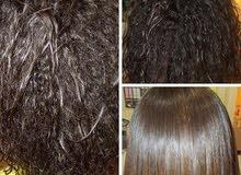 حلاق مختص في معالجة الشعر التالف والمتقصف بروتين كيراتين برازيلي المنشأ