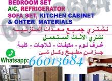 Buying all kind of house hold itms Bedroom set/ sofa set/fridge/ washing machine