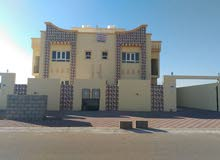 Rusail (Burj Sahwa) property for sale with More rooms