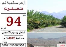 بسعر شامل ( 94 ) ألف فقط تملك أرض سكنية في عجمان ( منطقة مصفوت ) السياحية من المطور مباشرةً