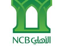 فتح حساب جميع البنوك يدون زياره الفرع للسعوديين والمقيمين