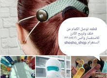 mask ear saver