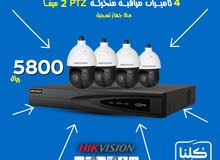 Jeddah – New camera that brand is  for sale