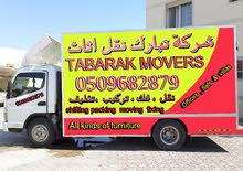 Tabarak  Movers